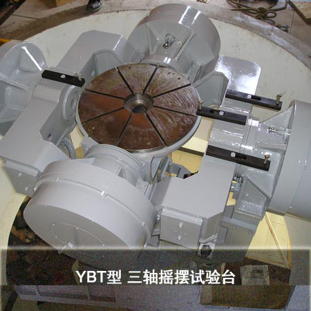 YBT3-300C 3 Axis Swing Test Table Position With Swing Operation Mode