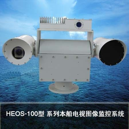 EO / Infrared Thermal Imaging Camera  System , Vehicle / Coastal Surveillance System