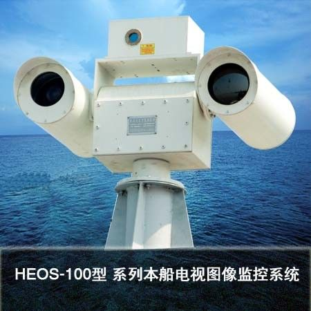 Electro Optics Infrared Night Vision Camera System , Maritime Tracking System